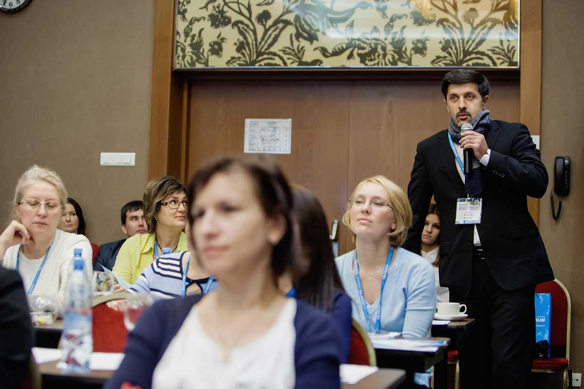 HR конференция Тактика и стратегия управления персоналом